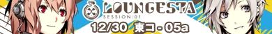 OAX-03_banner_390_50