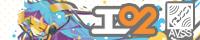 e02_banner_200_40