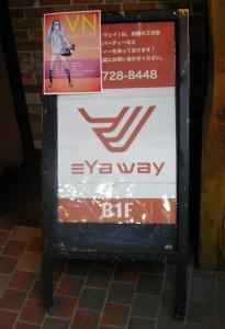 eYa way V_N1